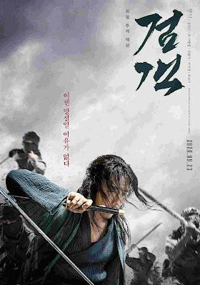 Poster The Swordsman