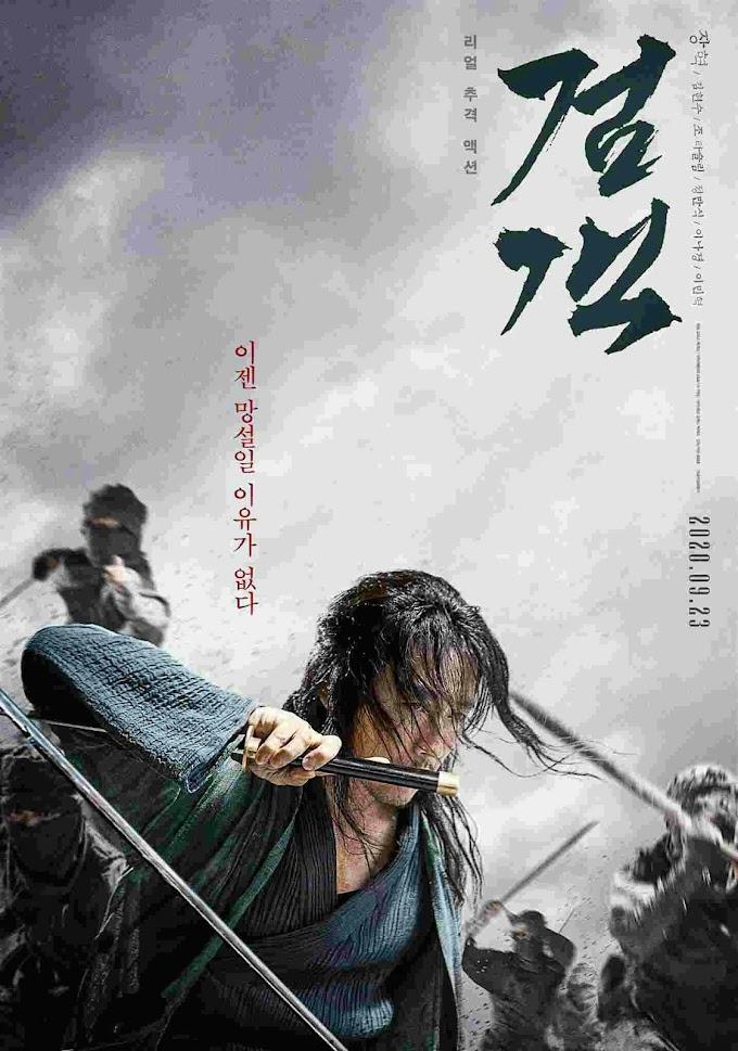 Film The Swordsman (2020): Aura Jahat Joe Taslim SPOILER ALERT!