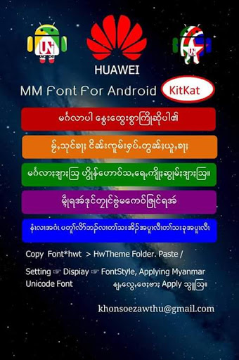 Unicode Huawei paoh Font Huawei Myanmar Font For Android