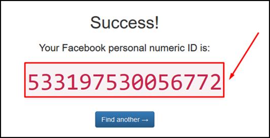 Como encontrar o ID da página do Facebook - Visual Dicas