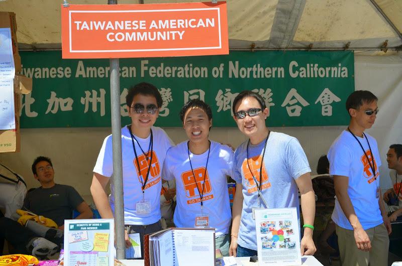 2013-05-11 Taiwanese American Cultural Festival - DSC_0157.JPG