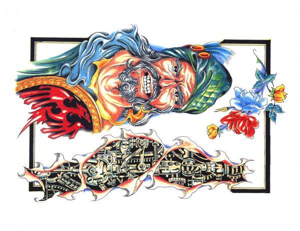 Magical Tattoo Design 9, Fantasy Tattoo Designs