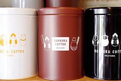バンカオリジナル:コーヒー保存缶