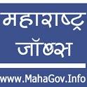 MahaGov - MahaJobs - नवीन जाहिराती icon