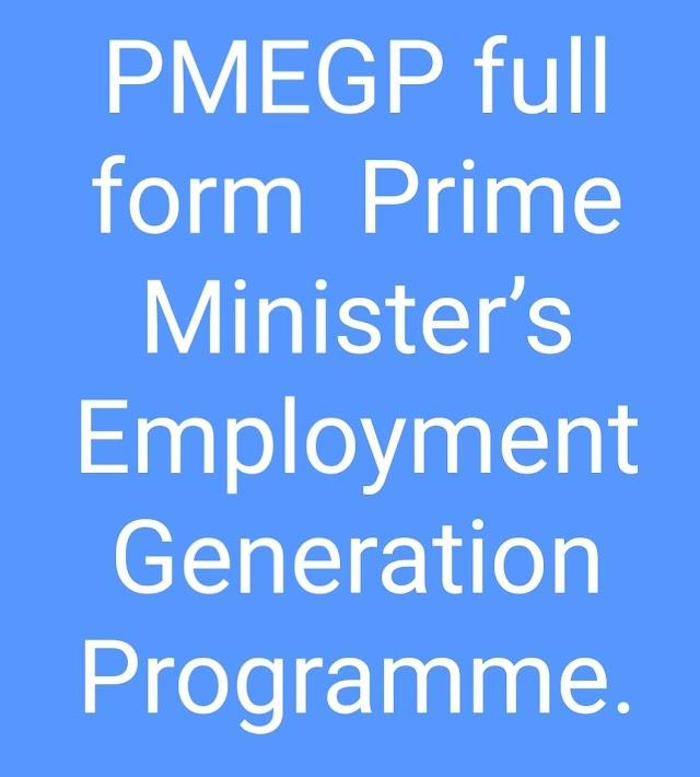 PMEGP Full Form