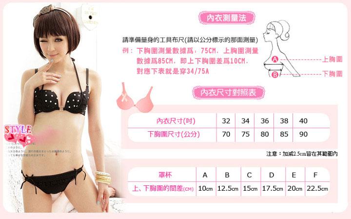 bra size
