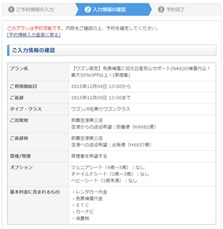 02 Information Cfm1