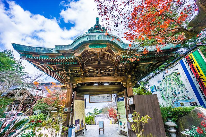 Miyajima Daishoin Temple2