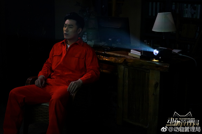 Bureau of Transformer China Web Drama