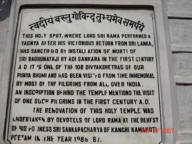 Sri Neelamega Perumal Temple, Devaprayag (Thirukkandam) Uttranchal - Divya Desam 102