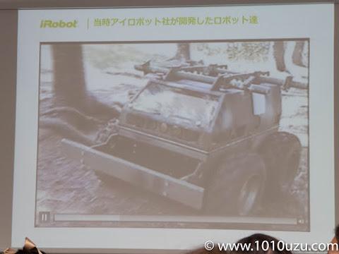 アイロボット社の軍事用ロボット