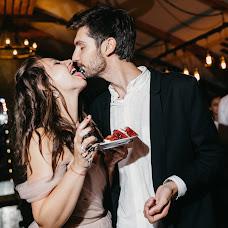 Wedding photographer Richard Konvensarov (konvensarov). Photo of 29.10.2018