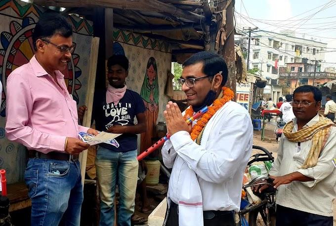 जनतंत्र में असली ताकत जनता के पास है : बीपीएल पार्टी के उम्मीदवार संजीव कुमार