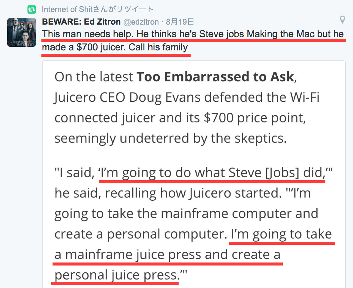 700 connected juicer