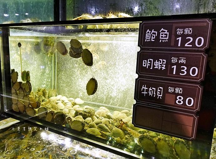 22 蒸龍宴 活體水產 蒸食 台北美食 新竹美食 台中美食