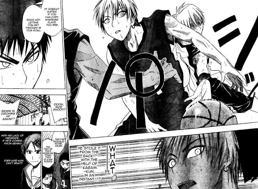 Kuruko Chapter 8 - Image 04-05