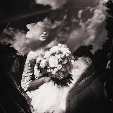 Wedding photographer Anastasiya Filomenko (StasyaFilomenko). Photo of 10.08.2018