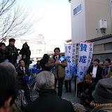 2011年1月23日 市長選挙出発式