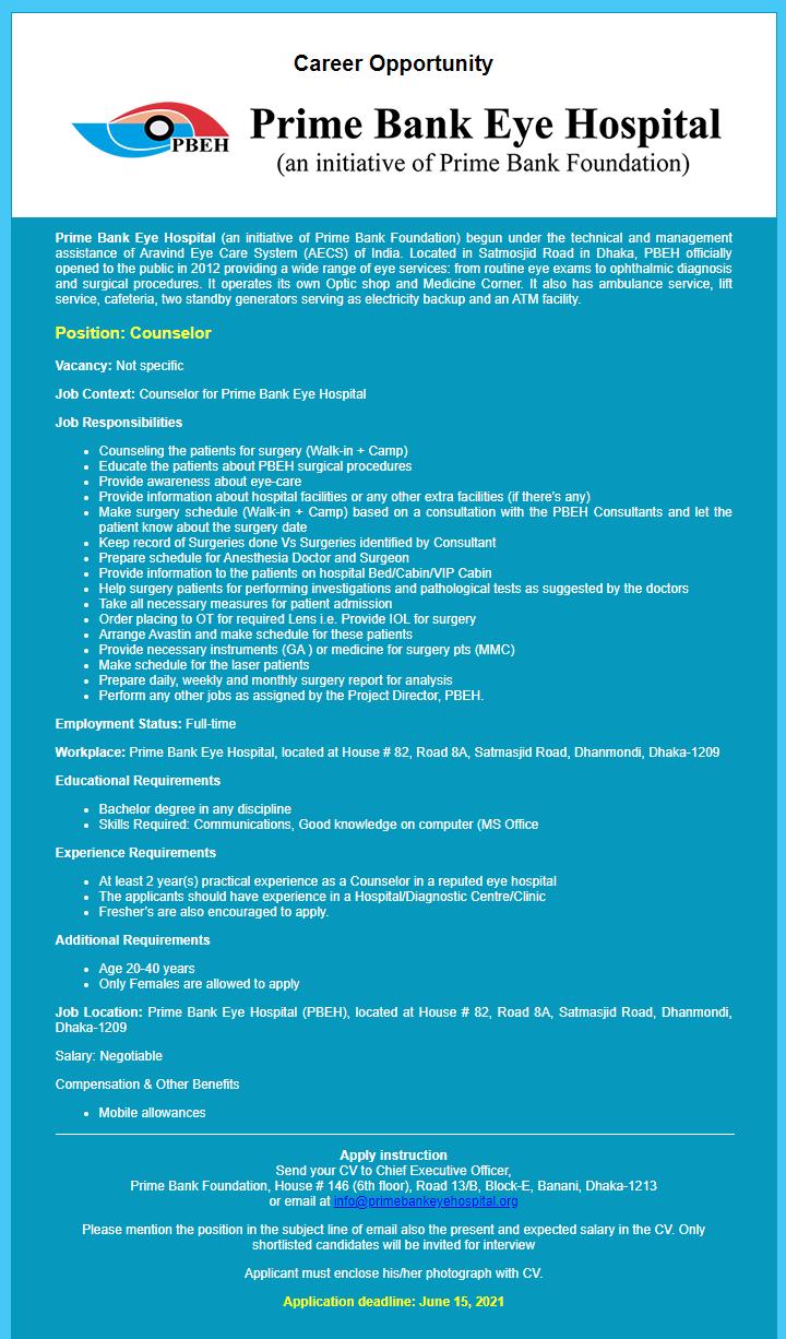 সরকারি বেসরকারি ব্যাংকে চাকরির খবর ২০২১ - All Private - Govt Bank Jobs Circular 2021 - ব্যাংক নিয়োগ বিজ্ঞপ্তি ২০২১