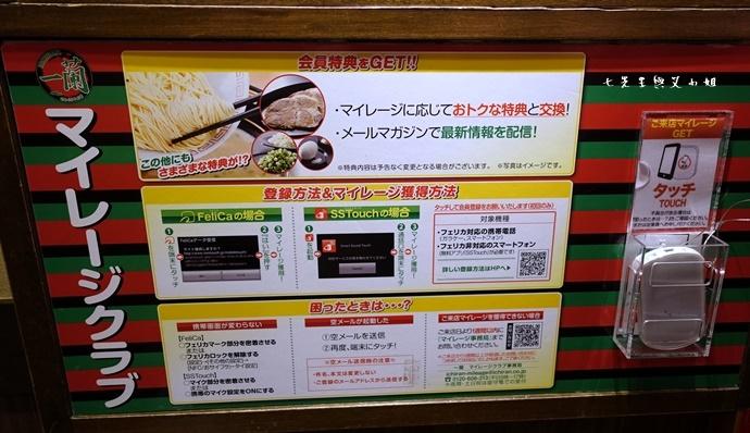 6 日本九州 一蘭拉麵 天神西店 方碗拉麵