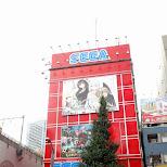 another SEGA building in Akihabara, Tokyo, Japan