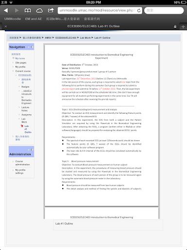 无法拖动和下载的 pdf 文件