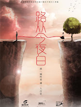 The Endless Love China Drama