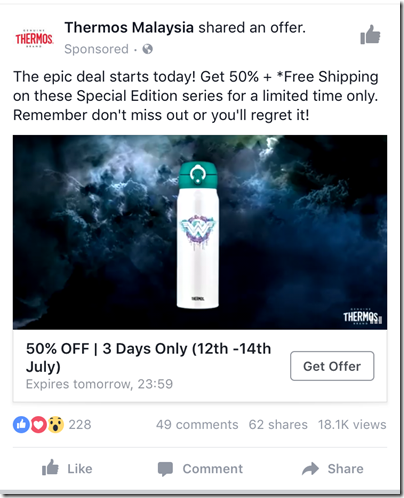 Facebook Offer by Thermos