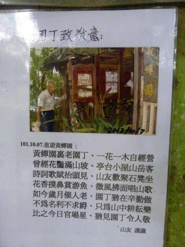 Taipei. Si Shou Shan, et la découverte des maisonnettes du professeur Y I   易教授 - P1340664.JPG