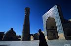 C'est l'heure de la prière dans l'une des mosquées de Boukhara, en Ouzbekistan