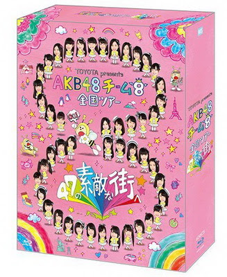 [TV-SHOW] AKB48 – TOYOTA presents AKB48チーム8 全国ツアー ~47の素敵な街へ~ Blu-ray SPBOX (BDISO)