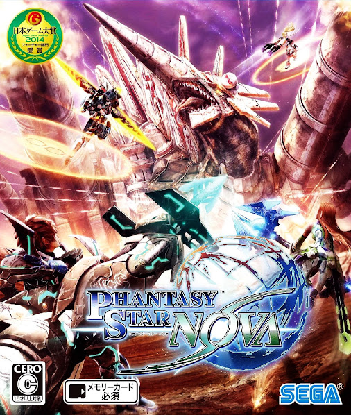 Phantasy Star Nova (ファンタシースター ノヴァ?) is a 2014 video game for the PlayStation…