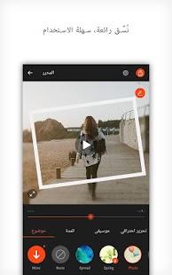 VideoShow - صانع الفيديو- صورة مصغَّرة للقطة شاشة