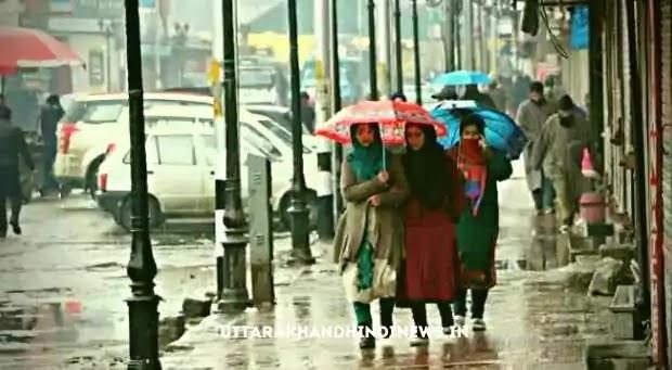 Uttarakhand Weather News : नैनीताल, चम्पावत, बागेश्वर, पिथौरागढ़ में भारी बारिश का ऑरेंज अलर्ट