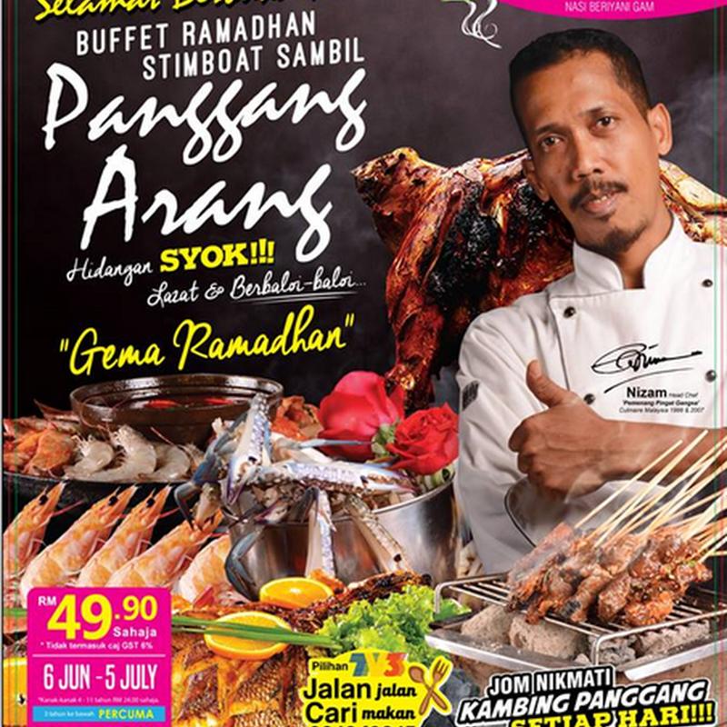 D'Kayangan Buffet Ramadan untuk kaki steamboat !