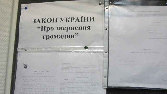 Акция 16 дней Без Насилия - 25 ноября 2012г. - IMG_2928.JPG