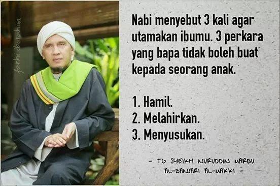 Ibu ibu Ibu....