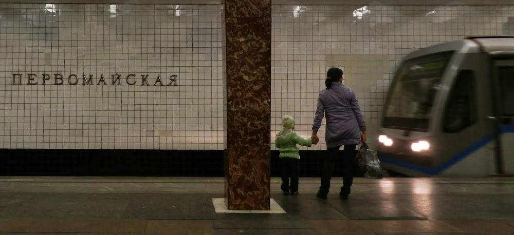 Pervomayskaya station (I can already read Cyrillic!!)