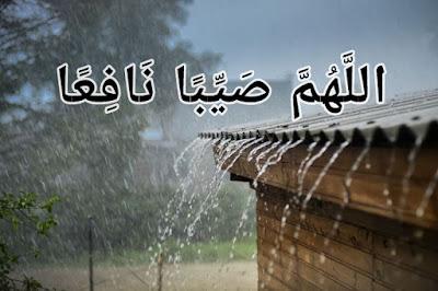 Ketika turun hujan terkadang sebagian orang malah berkeluh kesah padahal menurut para ula Doa ketika turun hujan arab latin dan artinya