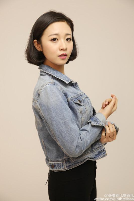 Gao Yuer China Actor