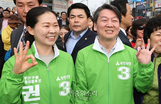국민의당-권은희