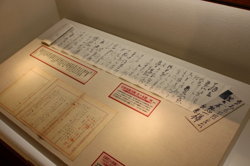 2014 Japan - Dag 10 - marjolein-IMG_1366-0157.JPG