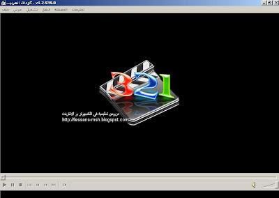 klcodec للملتيميديا m555.jpg