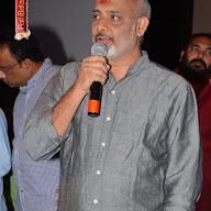 Janatha Garage Thanks Meet Gallery