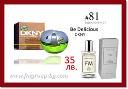 FM 81 PURE - DONNA KARAN - DKNY Be Delicious