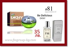FM 81 PURE - DONNA KARAN - DKNY Be Delicious