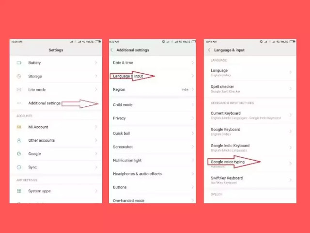 एंड्रॉइड स्मार्ट फोन पर  hindi voice टाइपिंग कैसे करें