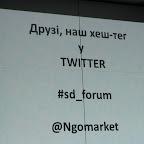 Форум по организационному развитию гражданского общества Украины - 19 - 20 ноября 2012г. - IMG_2799.JPG