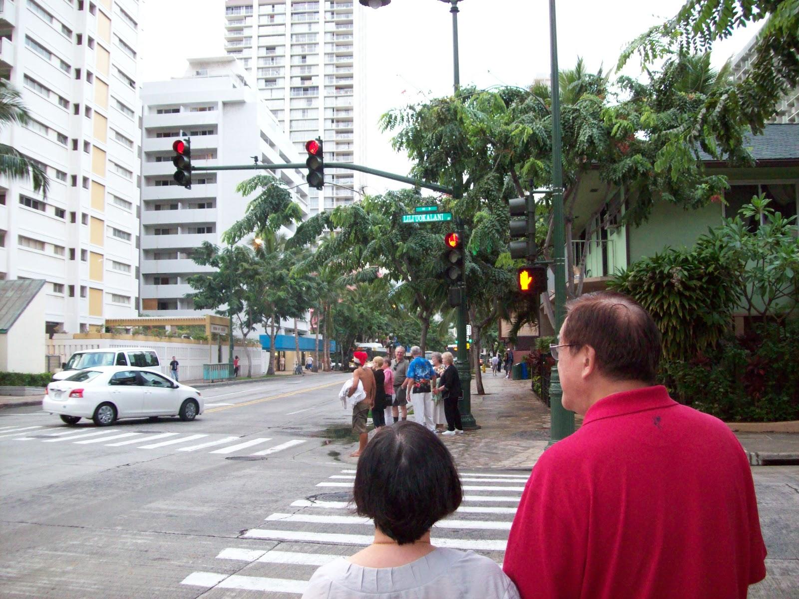 Hawaii Day 1 - 114_0853.JPG