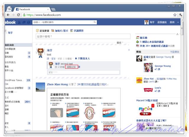 facebook%2520edit%2520comment 2